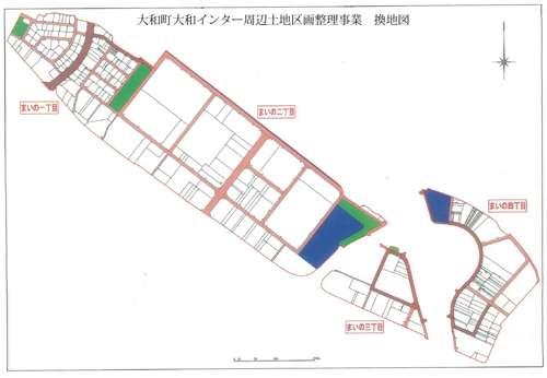宮城県黒川郡大和町区画整理による住所変更区域図
