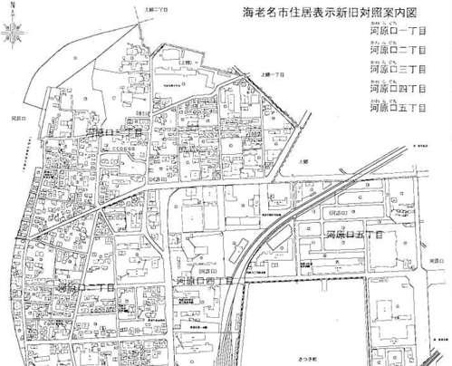 神奈川県海老名市住居表示住所変更の区域図