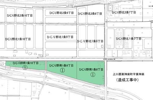 北海道上川郡東神楽町住居表示住所変更の区域図