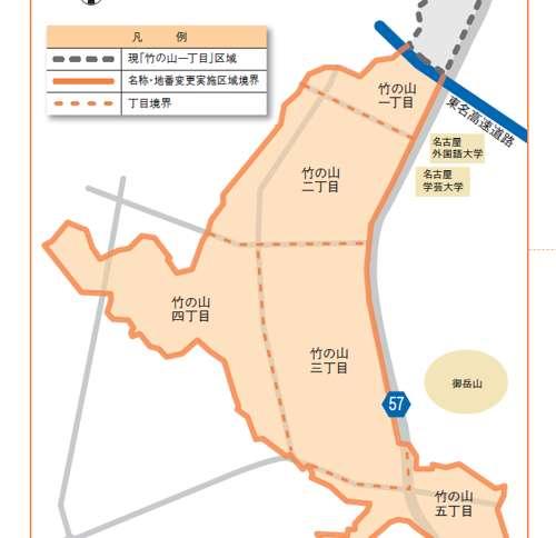 愛知県日進市区画整理事業住所変更の区域図