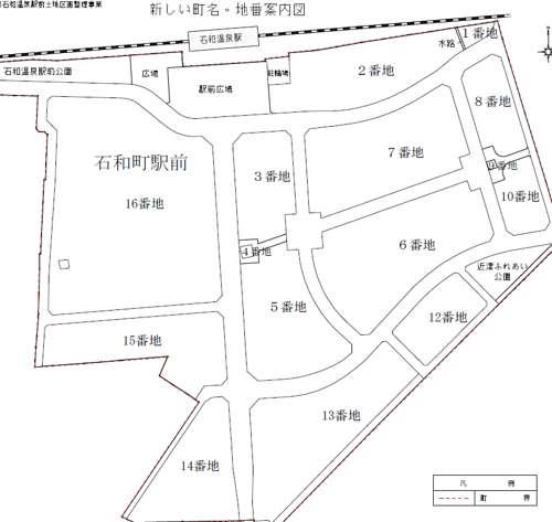 山梨県笛吹市区画整理事業住所変更の区域図