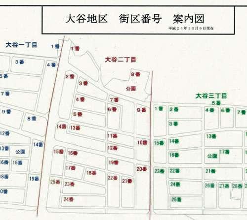 静岡県静岡市駿河区住居表示住所変更の区域図