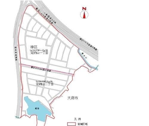 愛知県名古屋市緑区町名・町界整理事業の区域図2