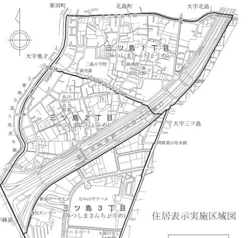大阪府門真市住居表示住所変更の区域図2