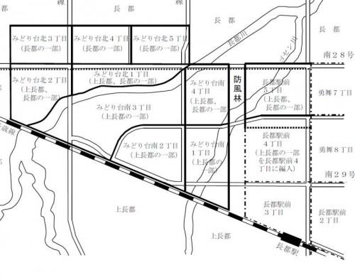 北海道千歳市住居表示住所変更の区域図1