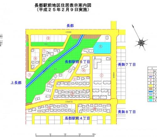 北海道千歳市住居表示住所変更の区域図3