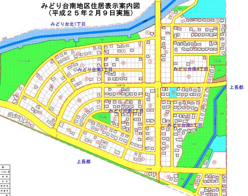 北海道千歳市住居表示住所変更の区域図4