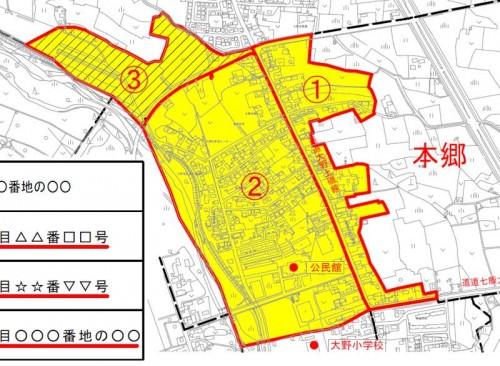 北海道北斗市住居表示住所変更の区域図