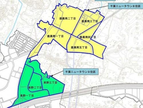 千葉県印西市区画整理事業住所変更の区域図2