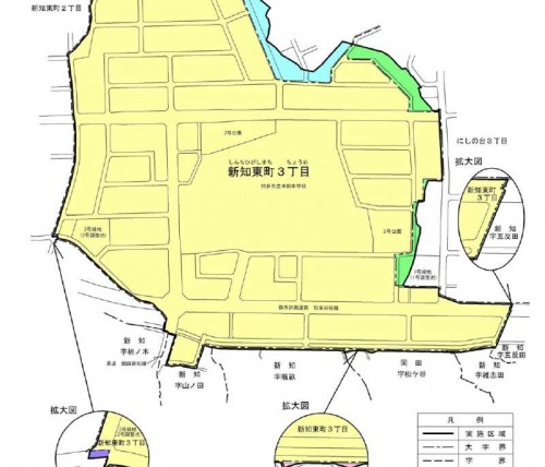 愛知県知多市区画整理事業住所変更の区域図