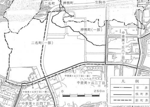 奈良県奈良市住居表示住所変更の区域図1