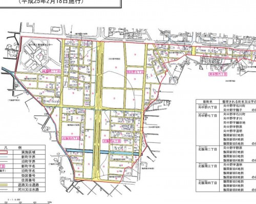 岩手県盛岡市住居表示住所変更の区域図1