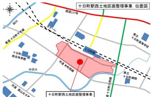 新潟県十日町市区画整理事業住所変更の区域図1