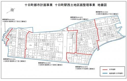 新潟県十日町市区画整理事業住所変更の区域図2