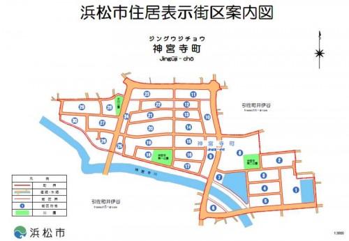 静岡県浜松市北区住居表示住所変更の区域図1