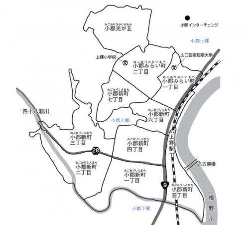 201302山口県山口市住居表示住所変更の区域図1