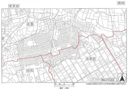 201304沖縄県南城市住所変更の区域図1