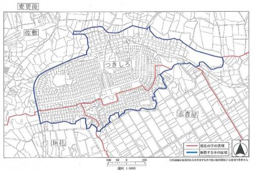 201304沖縄県南城市住所変更の区域図2