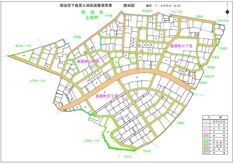 201305岐阜県瑞浪市区画整理住所変更の区域図