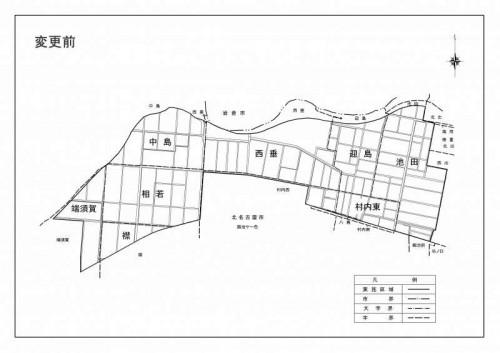 愛知県北名古屋市区画整理住所変更の区域図2