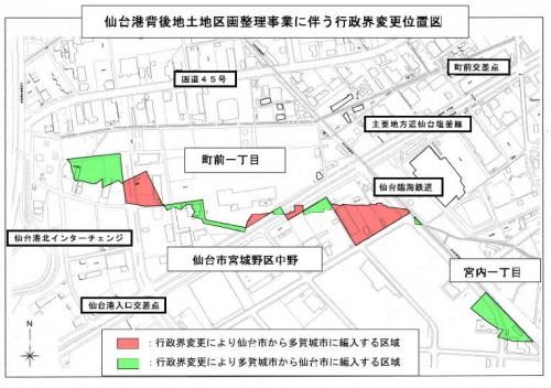 宮城県仙台市宮城野区住所変更区画整理201407の区域図2