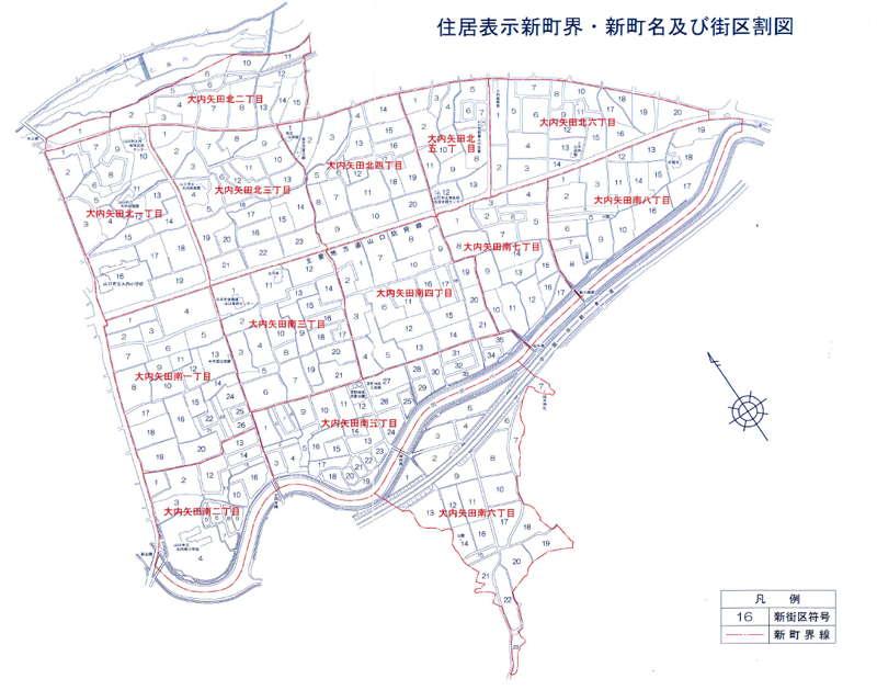 山口市住居表示住所変更201402の区域図
