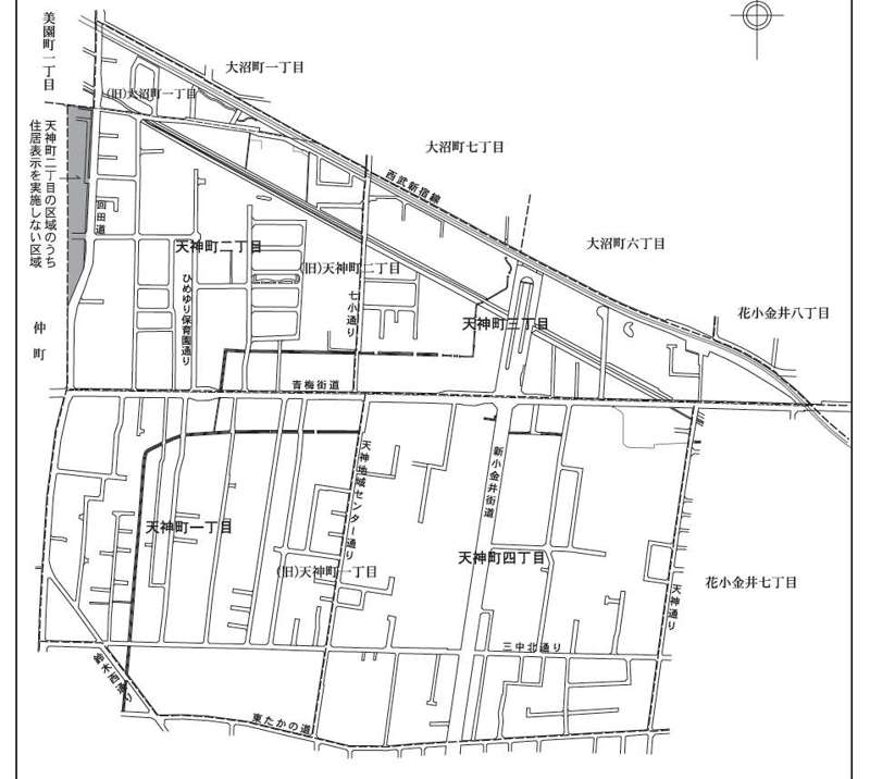 201310東京都小平市住居表示住所変更の区域図1