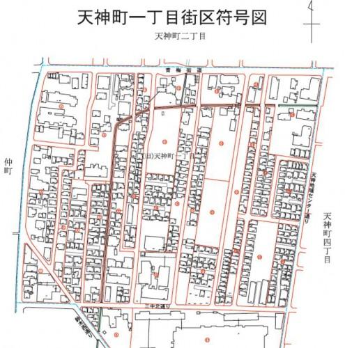 201310東京都小平市住居表示住所変更の区域図2