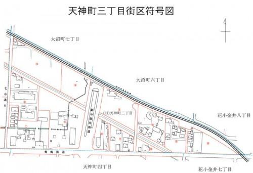 201310東京都小平市住居表示住所変更の区域図4