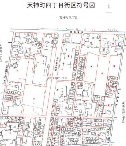 201310東京都小平市住居表示住所変更の区域図5