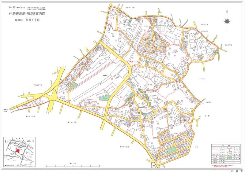 201309神奈川県川崎市高津区住居表示住所変更の図