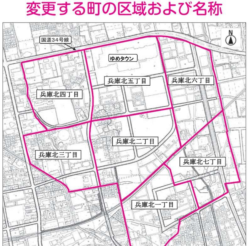 201309佐賀県佐賀市住居表示住所変更の区域図1