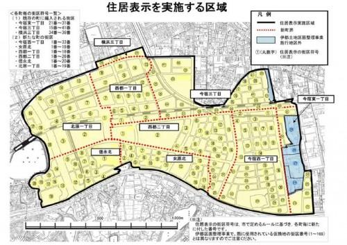 福岡県福岡市西区住居表示町名変更の住所変更案内図