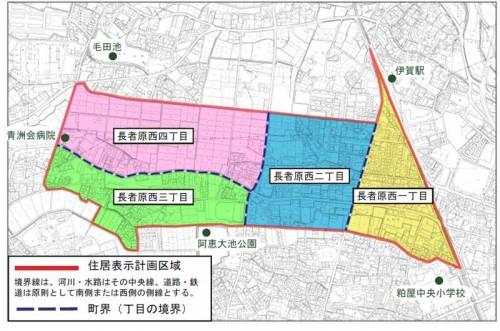 福岡県糟屋郡粕屋町住居表示住所変更図