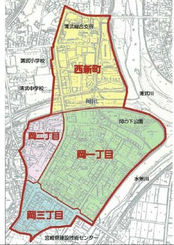 宮崎県宮崎市区画整理住所変更2