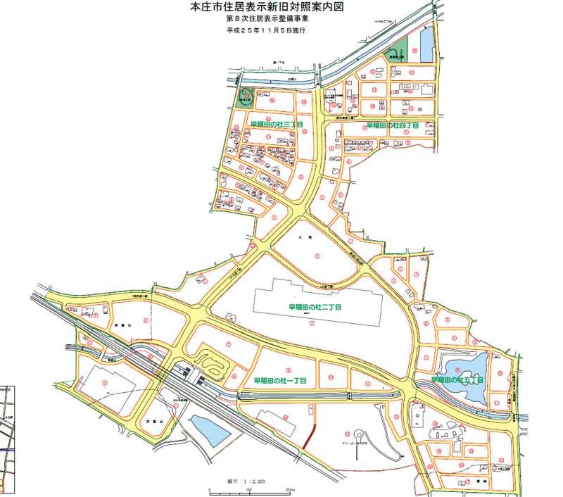 埼玉県本庄市住居表示住所変更2013年11 区域図