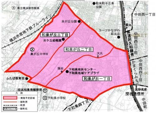神奈川県横浜市泉区住居表示住所変更 案内図1