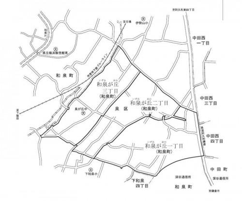 神奈川県横浜市泉区住居表示住所変更 案内図2