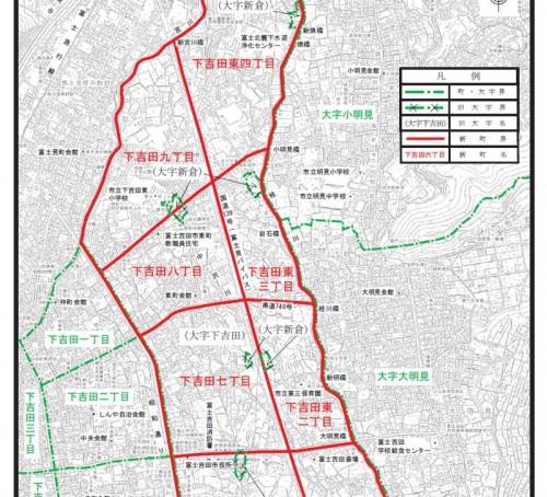 山梨県富士吉田市住居表示住所変更 図