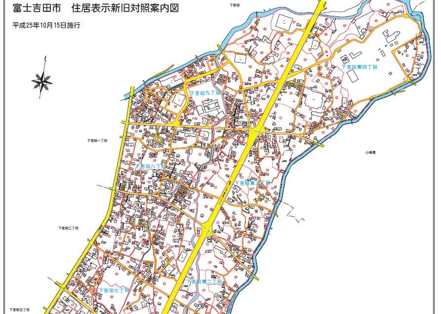 山梨県富士吉田市住居表示住所変更下吉田 区域図