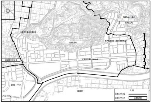静岡県浜松市西区住居表示住所変更 2013年11月-1