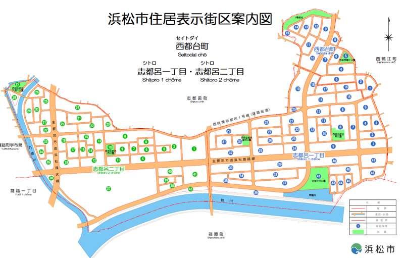 静岡県浜松市西区住居表示住所変更 区域図