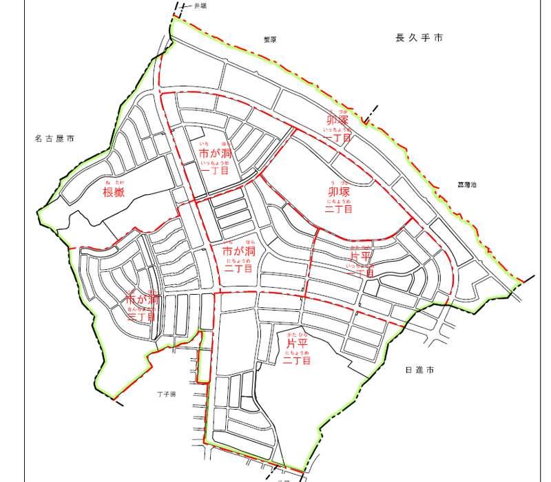 愛知県長久手市2013年10月12日区画整理事業住所変更区域図他2