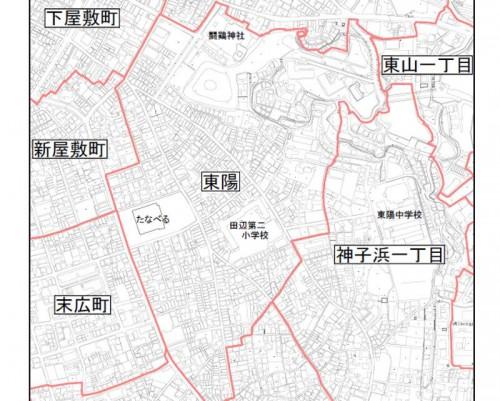 和歌山県田辺市2013年11月5日住居表示住所変更区域図他1