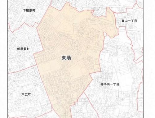 和歌山県田辺市2013年11月5日住居表示住所変更区域図他4