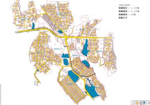 広島県東広島市2013年11月25日住居表示住所変更区域図他2