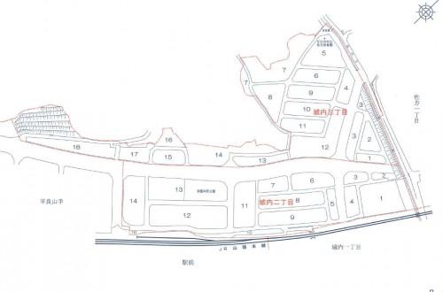 広島県廿日市市2013年10月28日住居表示住所変更区域図他3