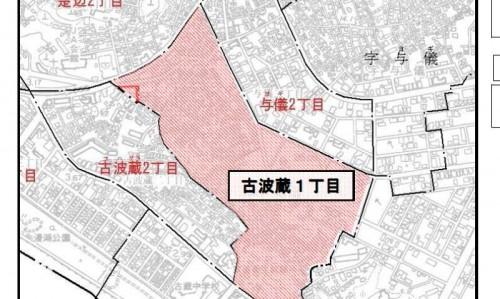 沖縄県那覇市2013年11月25日住居表示住所変更区域図他1