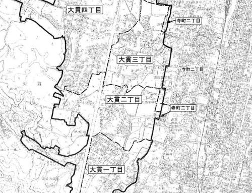 新潟県上越市2013年12月1日住居表示住所変更区域図他2
