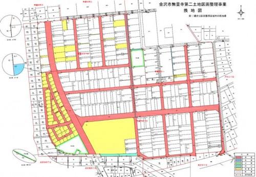 石川県金沢市2014年1月23日区画整理事業住所変更区域図他1